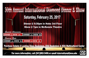 international dinner show